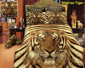 Siberian Tiger 6PC Duvet Cover Set